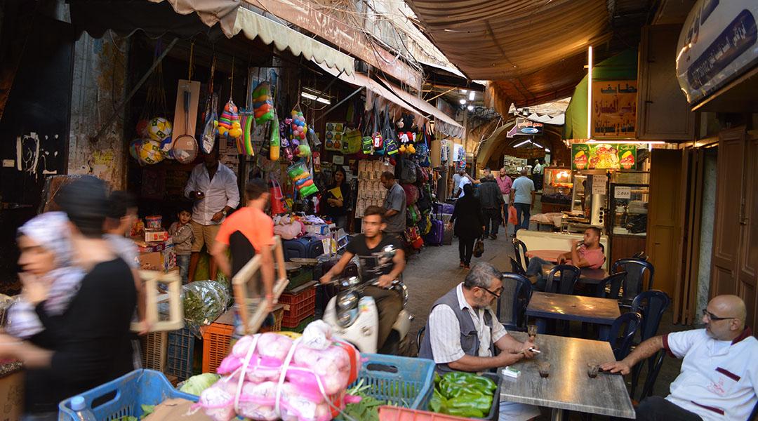 Bazar Libanon web